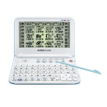 EC208電腦辭典(福利品出清)