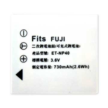 FUJIFILM 富士軟片 NP-40副廠鋰電池