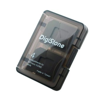 4片裝-黑記憶卡多功能收納盒