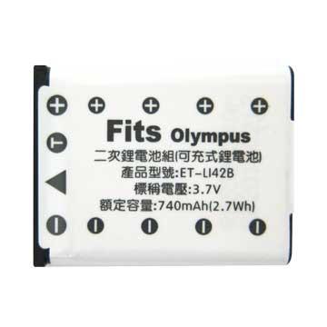 LI-40B/42B/ENEL10/NP45副廠鋰電池