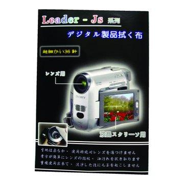 Selphy  CP-900(黑)熱昇華印相機