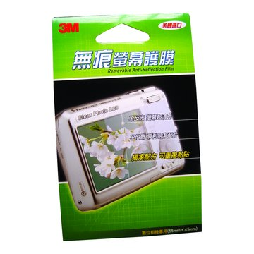 3M無痕螢幕護膜(DSC專用)