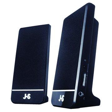 JY2053/黑/二件式喇叭/280W(福利品出清)