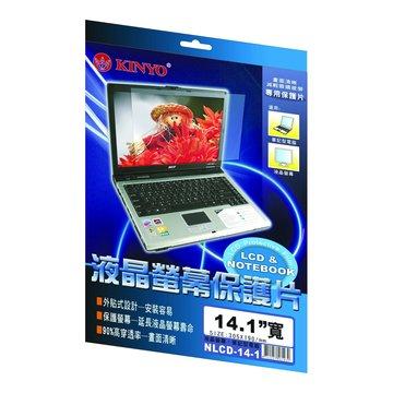 """14.1""""寬螢幕NLCD14-1液晶螢幕保護貼"""