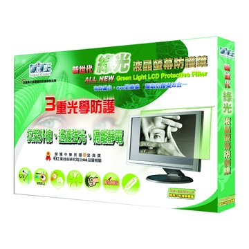"""22""""寬螢幕綠光NS-22WPLF液晶螢幕防護鏡"""