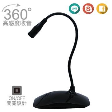 PC Park  S07B(黑)桌上型麥克風
