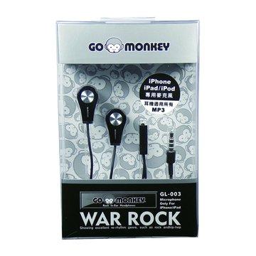 GL-003酷氣猴(黑)耳塞式耳麥(福利品出清)