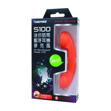 S100 橘/迷你話筒藍芽耳機麥克風(福利品出清)