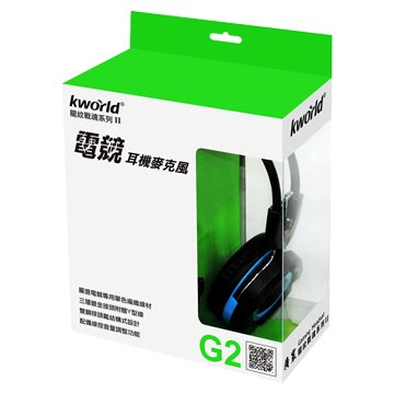 KWORLD 廣寰 G2頭戴式電競耳麥
