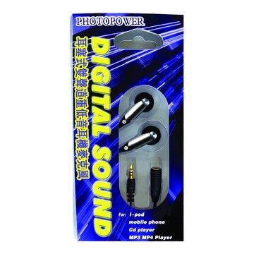 雙聲道耳塞式耳麥(MP3/4/手機)(福利品出清)