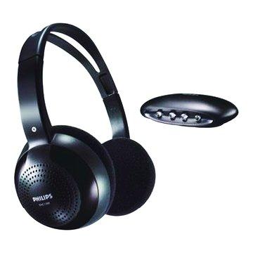 SHC1300紅外線無線頭戴式耳機(福利品出清)