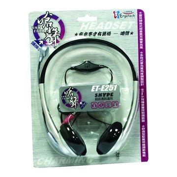 嗆聲ET-E251雙耳頭掛式超音質耳麥(福利品出清)