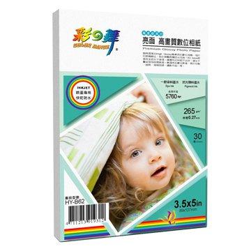彩之舞  HY-B62亮面高畫質相紙 3.5x5in 265g 30張