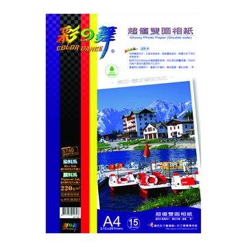 彩之舞  HY-B301 A4防水雙面相紙(亮+霧面)15張220g