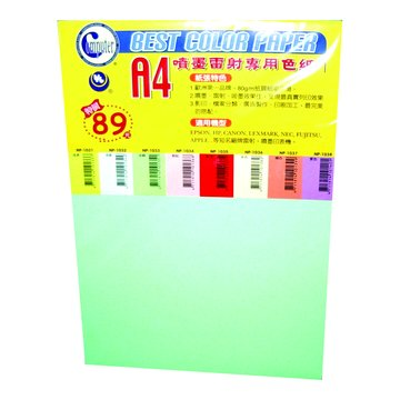 YL 永亮 A4噴墨、雷射專用色紙(綠色)100張80磅