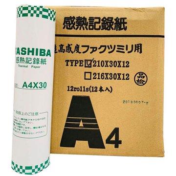 A4傳真紙(210mm*30m)