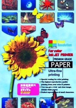 A4自黏式透明膠片25張