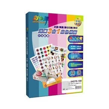彩之舞  U4270-100 5x13/65格直角雷噴墨專業標籤紙