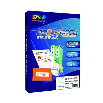 彩之舞  U4462-100 2x8/16格直角雷噴墨專業標籤紙