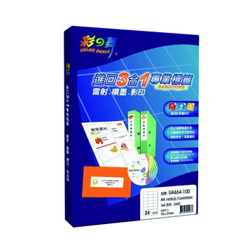 彩之舞  U4464-100 3x8/24格直角雷噴墨專業標籤紙