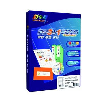 彩之舞  U4474-100 4x10/40格直角雷噴墨專業標籤紙