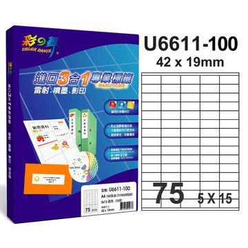 彩之舞  U6611-100 5x15/75格直角雷噴墨專業標籤紙