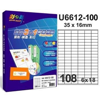 彩之舞  U6612-100 6x18/108格直角雷噴墨專業標籤紙
