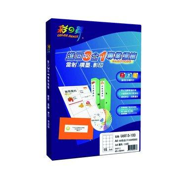 彩之舞  U6815-100 3x5/15格圓角雷噴墨專業標籤紙