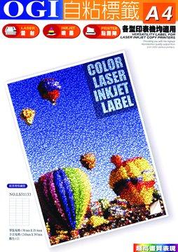 OGI 大統 C10001光碟貼標籤紙