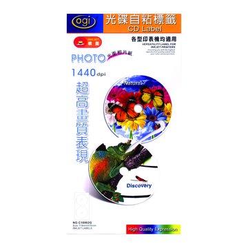 OGI 大統 C10002G防水光碟亮面標籤紙25張