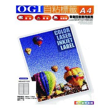 OGI 大統 N21122雷射噴墨2*11圓角粉紅色影印貼紙
