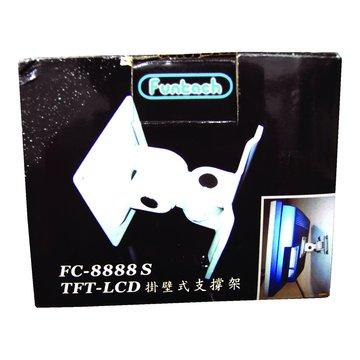 vision 創視 FC-8888S TFT-LCD掛璧式支撐架