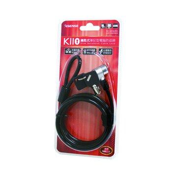 Esense K110 鑰匙式筆電防盜鎖