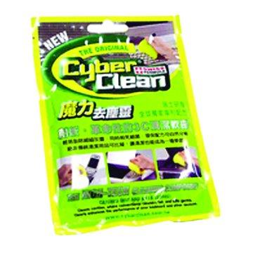 Cyber Clean魔力去塵靈(袋裝75g)