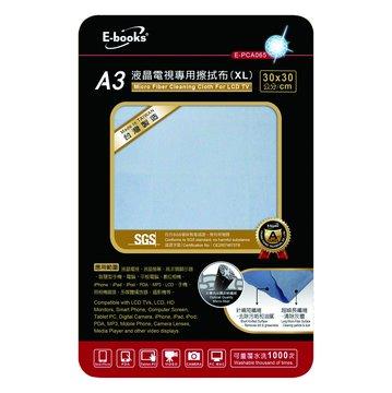 E-books A3 液晶電視專用擦拭布(XL)