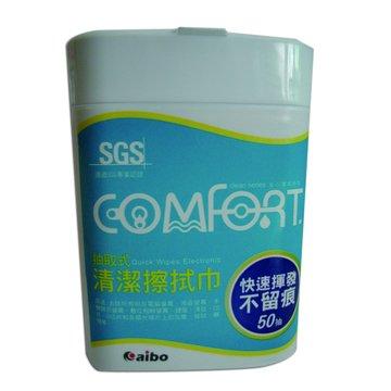 COMFORT抽取式清潔擦拭巾