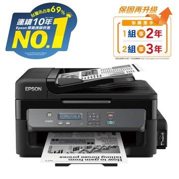 EPSON 愛普生 M200 黑白高速網路連續供墨事務機