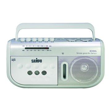 SAMPO 聲寶 AK-W905L手提卡帶/收錄音機