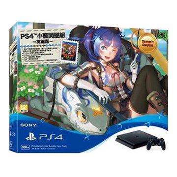 SONY 新力牌 PS4主機(500G黑) 小藍英雄版同捆組