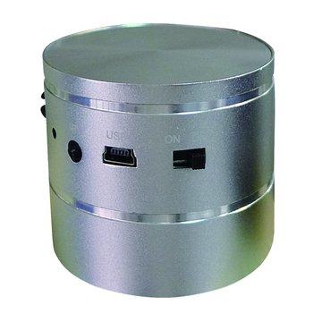 銀/MSK05V重低音魔幻震動式隨身喇叭(福利品出清)
