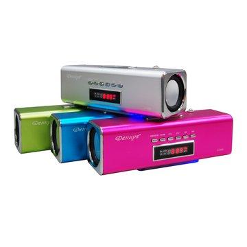 紫/U-3020 USB隨身音箱(福利品出清)