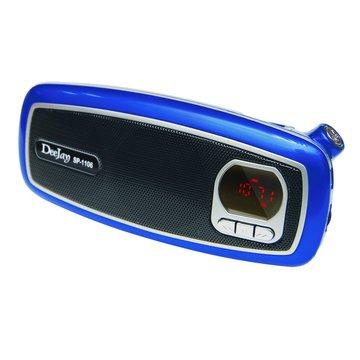 Ergotech 人因 星光藍/SP1106E MP3多媒體喇叭