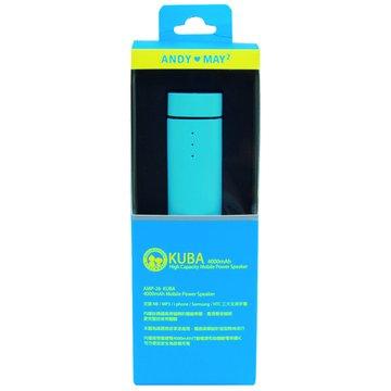 藍/AMP-26酷叭行動電源喇叭(福利品出清)