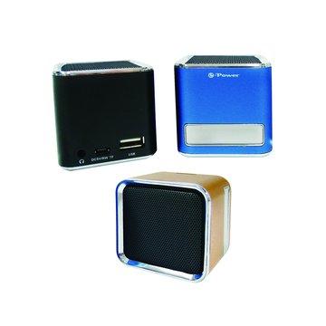 藍/X8音悅盒隨身喇叭