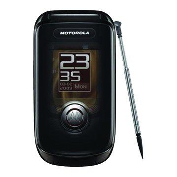 INO 老人摺疊手機 CP99白(福利品出清)