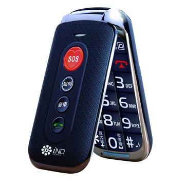 iNO 極簡風老人手機(CP79)