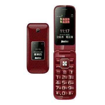 Benten W520-紅