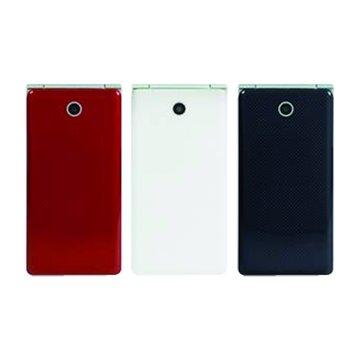 UTEC V305 2G折疊手機(全紅)(福利品出清)