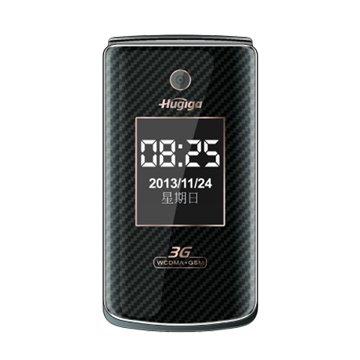 HGW982S -黑(福利品出清)