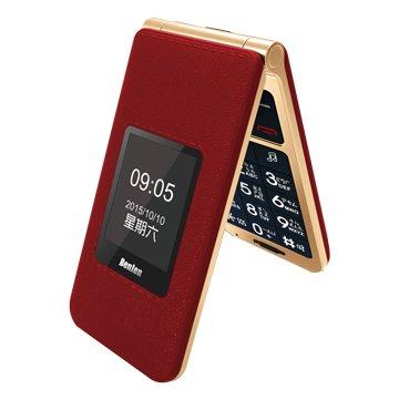 BentenW95摺疊手機-紅(福利品出清)